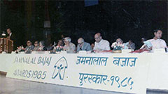 Jamnalal Bajaj Awards 1985 - Award Ceremony