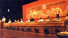 Jamnalal Bajaj Awards 2001 - Award Ceremony