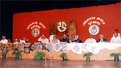 Jamnalal Bajaj Awards 2002 - Award Ceremony