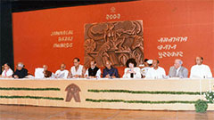 Jamnalal Bajaj Awards 2003 - Award Ceremony