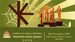 Jamnalal Bajaj Awards 2009 - Award Ceremony