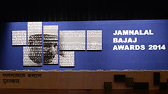 Jamnalal Bajaj Awards 2014 - Award Ceremony
